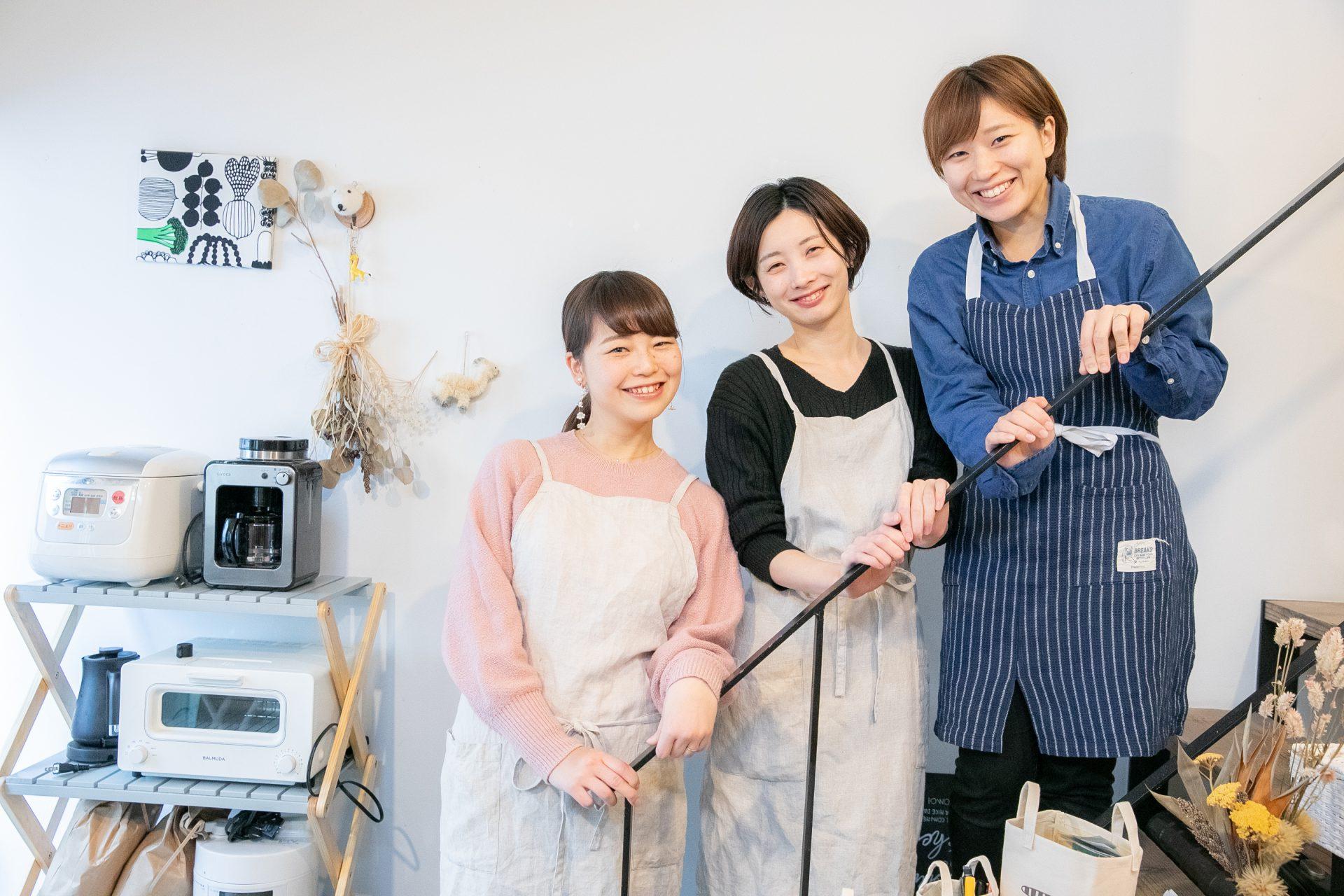 レシピ監修  合同会社 HITOOMOI