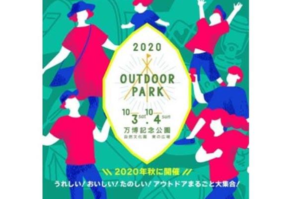 outdoorpark